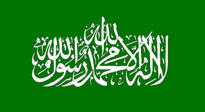 flaga islamu